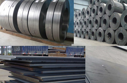 Carbon Steel Strip, Sheets, Plates & Coils